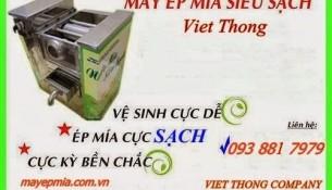 ban-buon-may-bao-mia-sieu-sach-gia-re-toan-quoc